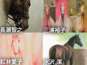 draw_a_horse